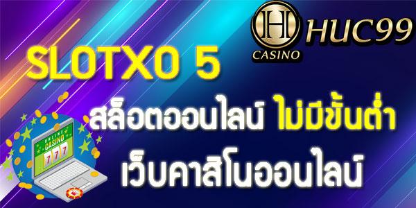 slotxo5 HUC99
